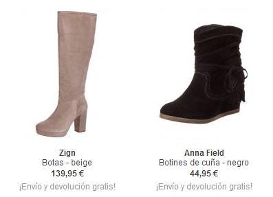 шопинг в испании по интернету.jpg