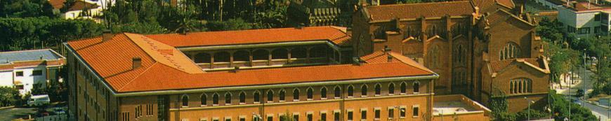 Университет Аббат Олиба.jpg
