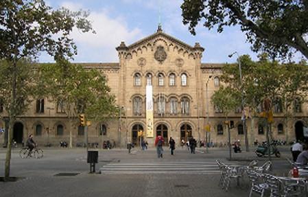 Автономный университет Барселоны.jpg
