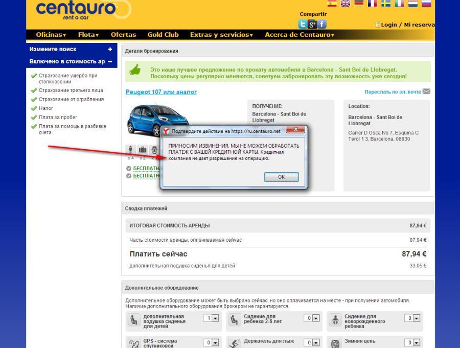 tutorials-12-0-57002000-1385124866_thumb.jpg