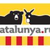 Сан Джоржи - Праздник Св. Георгия в Каталонии - последнее сообщение от Admin